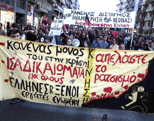 Anti-racist rally against Golden Dawn in Thessaloniki