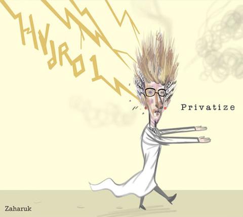 Privatize Hydro 1
