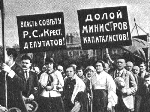 Power to the Workers', Soldiers