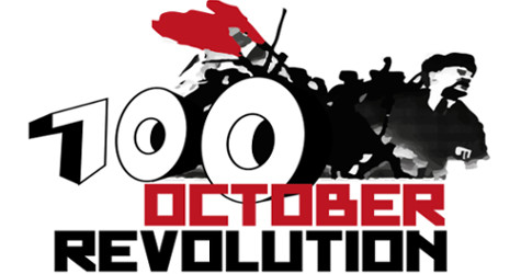 100th Anniversary of the Russian Revolution